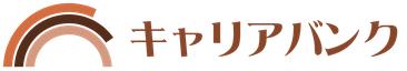 キャリアバンク株式会社